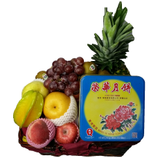 Fruit Hamper with Moon Cake